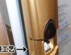 指纹锁防盗锁价格_智能电子门锁_酒店专用门锁_恒超