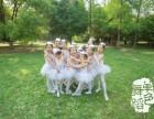 武昌积玉桥儿童舞蹈培训班 舞蹈几岁开始学比较好