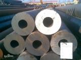 130 40无缝管 45 厚壁无缝钢管 16Mn厚壁无缝钢管