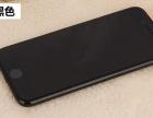 苏州按揭手机 分期不打电话审核 不查征信按揭苹果7