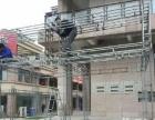 低价供应镇江桁架大屏音响空飘拱门租赁搭建活动布置