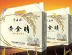 长沙印刷厂-日大彩印:包装盒印刷 礼盒印刷
