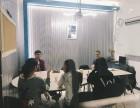 珠海斗门英语培训班