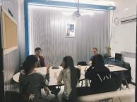 珠海哪里有英语周末培训班 HIE话式国际英语