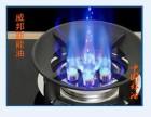 威邦新能民用油和液化气相比具有4大投资优势