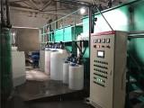磷化清洗废水回用设备,铝氧化废水达标排放处理设备
