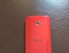 HTC x920e 台版