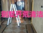 重庆大坪家庭日常保洁别墅写字楼办公室保洁擦玻璃