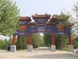 北京周邊地區,靈山寶塔陵園,基督教區墓地價格
