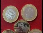 猴年生肖纪念币