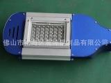 压铸款带透镜56W小路灯外壳、LED路灯