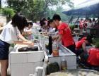 东莞附近可以自己动手做饭农家乐相约松山湖松湖生态园