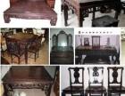 南京老红木家具回收 民国时期红木家具 解放前家具