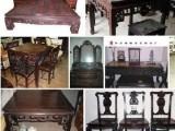 上海红木家具回收市场 实施上门收购评估鉴定收购红木家具