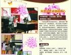 随州兴乐达琴行古筝、钢琴培训