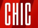 2017上海服装展丨2017中国服装展CHIC