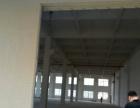 沙井共和现有一楼1200平米带办公室厂房招租