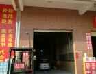 阳西县恒仔洗车与叉车出租