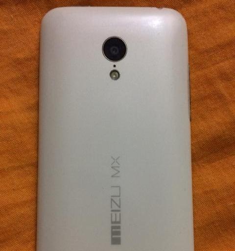 9新魅族MX3  280元出售