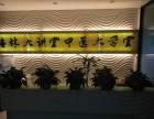 西安学习中医康复理疗,开养生馆