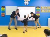 武汉少儿英语3-12岁培训班价格