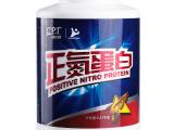 康比特正氮蛋白2270g 蛋白粉 健身增肌 乳清蛋白粉 高纯度蛋