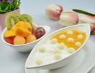 老港记港式甜品 甜品+饮品+烘焙 2-3人火爆营业