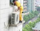 专业维修中央空调