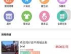 全北京全的【快餐店、小吃店】商铺出租转让信息