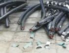 伊春废电缆回收各种 废旧电缆回收