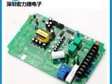 电子线路板设计与制作