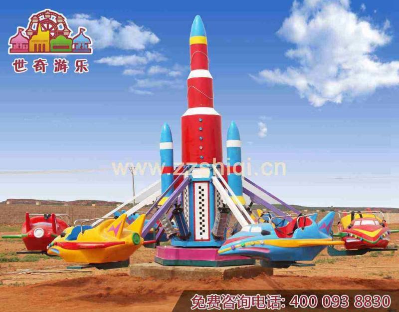 北京自控飞机游乐设备 旋转自控飞机厂家报价