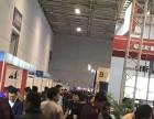 2019第十七届烟台国际装备制造业博览会