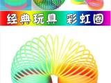 5*5CM 小号混色彩虹圈OPP袋子包装 50505L