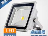 厂家直销LED 直销led泛光灯 led广告灯10W-150W