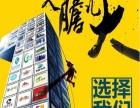 西安广告设计 名片设计 LOGO设计 宣传册设计