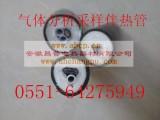 安徽昌普组合管缆FHT-D35-B2/ 8-0-V