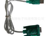 串口232转USB线 消费机 考勤机 门禁机数据线 与485转换