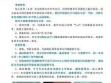 安阳林州幼儿师范学校招生报名