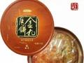 2017年广东湛江吴川金九月饼官方总经销总代理