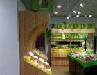 K临街精品水果店蔬菜超市转让日流水2000+