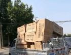 家具安装、拆装拉货搬家长短途货物运输