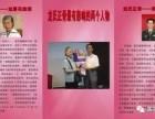 7月8月 广州龙氏正骨(治脊疗法) 治疗颈肩腰腿痛