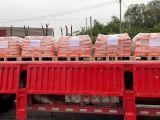 風電灌漿料,13年的灌漿料生產廠家,供應各種型號灌漿料