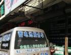 桂林市汽车蓄电池,风帆,瓦尔塔电瓶经销