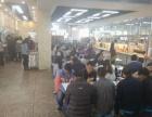 杨林工商学院教职工食堂 酒楼餐饮 摊位柜台