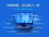 郑州电脑租赁免押金,超低价起租,千台免费体验计划,省钱更高效