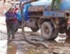 上虞区专业清理化粪池 隔油池清理 清理污水池 上虞抽粪公司