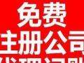出售深圳前海互联网金融有限公司