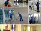 承接北京开荒保洁 地板打蜡 地毯 沙发 窗帘清洗